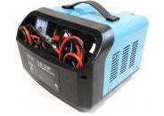 Cargador de batería 12/24V 30 amperios carga rápida