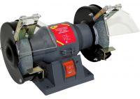 Amoladora 125mm 120w